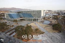성남시 수정구 제1회 위례문화축제 개최
