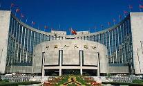 중국 인민銀 5거래일 연속 유동성 주입, 119조원 풀렸다