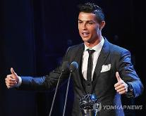 지금은 호날두 시대...2년 연속 FIFA 올해의 남자 선수상 수상