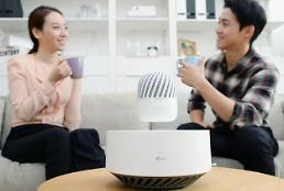 .LGs new floating speaker hits domestic market.