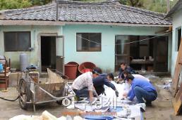 울산 남구 OK생활민원기동대 올해도 어김없이 출동한다