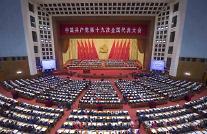 """중국 19차 당대회 폐막, 관영언론 """"세계적 의의, 인류에 신(新)기여"""""""