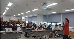 한국폴리텍대학 인천캠퍼스, 산학일체형 도제학교 제3차 인성교육 실시
