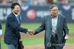 두산-KIA 한국시리즈 1차전 시구자에 김응용…애국가는 백지영