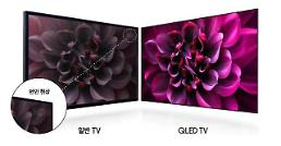 .[FOCUS]  Samsungs strategy to diss LG in large TV market backfires.