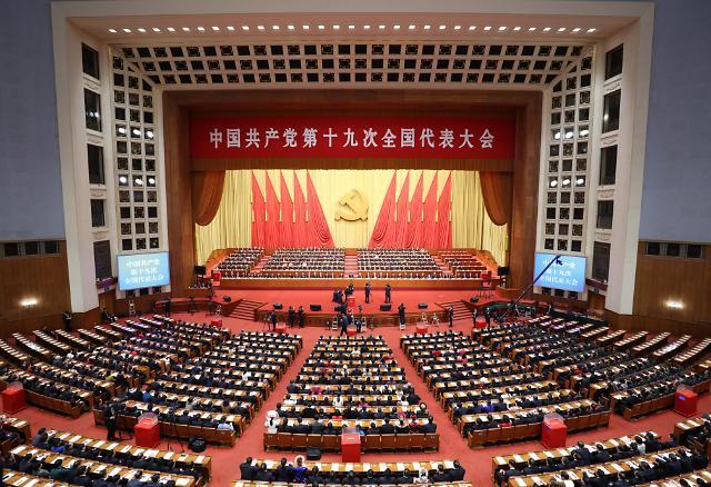 마오쩌둥, 덩샤오핑 반열에 오른 시진핑