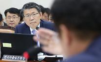 """[2017 국감] 은성수 """"성동조선 고민 많아…정리 가능성도 염두"""""""