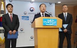 .韩发表能源转型政策  2038年之前将核电站缩减至14座.