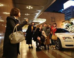 """.韩旅游业走""""高端路线"""" 推多种奢华体验吸引外国游客."""
