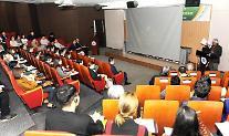 인천대, The 2nd Personal Genome Revolution Seminar 개최