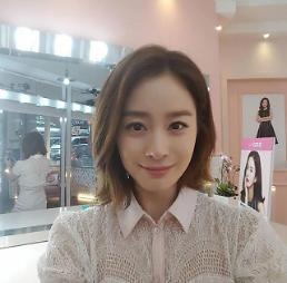 S. Korean actress Kim Tae-hee welcomes baby girl