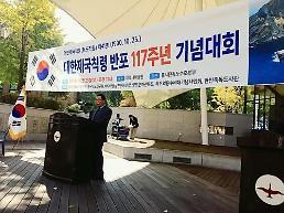 .韩团体纪念独岛日声讨日本领土野心.