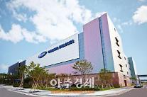 삼성바이오로직스, 3분기 영업익 205억…전년비 흑자전환