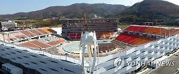 [PHOTO] Winter Olympic flame stand and main stadium in Pyeongchang