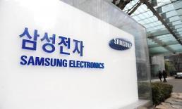 .三星电子品牌价值逾500亿美元 5年间翻一番.