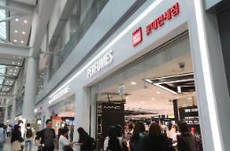 .[FOCUS] Chinas Daigou middlemen credited with saving S. Koreas duty-free shops.