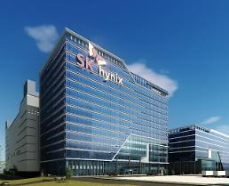 .SK hynix continues record-breaking march in Q3 earnings: Yonhap.