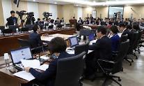 [2017 국감]고용부 산하기관, 산재 부당청구·'K-MOVE' 집중 질타