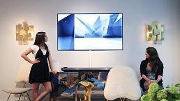 .LG电子第三季营业利润同比大增82.2%.