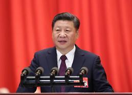 [キム・サンスンのコラム] 中国共産党の第19回党大会の考察②