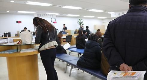 韩明年起失业金全面上调 每人每天可领取6万韩元