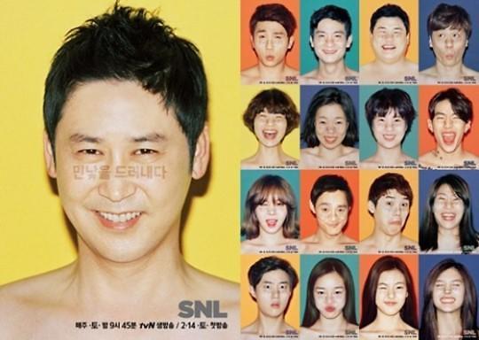 《SNL Korea》第9季收官在即 节目组或考虑永久停播