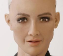 Saudi Arabia to grant citizenship to Sophia, a female robot