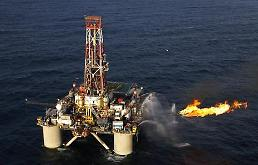 .S. Koreas one and only oil rig to be put up for sale.