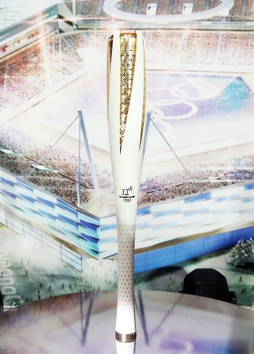奥运圣火将再次点亮韩国