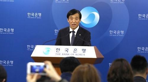 七家外国投资银行预测: 韩央行将于11月上调基准利率