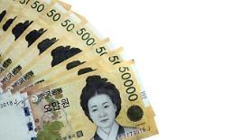 """.今年韩国人均GNI有望突破3万美元 或成""""30-50俱乐部""""第七个成员."""