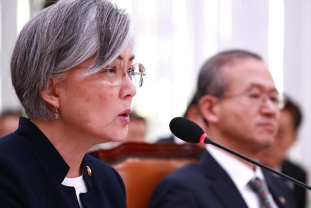 韩外长:将就韩中关系面向未来发展发布消息