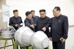 More nuke test may crumble N. Korea test site: weatherman