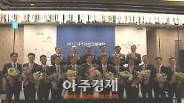 [2017 건설대상] 주택 부문 DK도시개발, 해외건설 부문 SK건설 종합대상 수상
