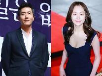 """女優イ・ユヨン、""""恋人の事故死に大きな衝撃""""・・・撮影中断してソウルに"""