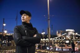 .朴海镇将客串出演综艺节目《犯人就是你!》.