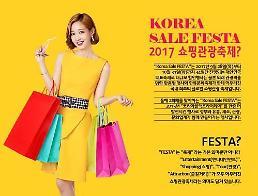 .韩最大购物旅游节今落幕 众多因素令业界期望变失望.