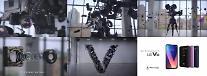 LG電子、「キネティック・アート」でV30オーディオ・カメラ機能強調