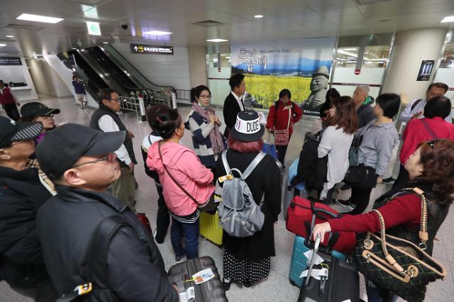韩中同时公布沟通结果 萨德问题破冰 双边关系迎转机