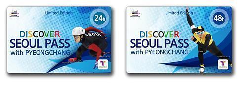 首尔市下月推外国人专用平昌游卡