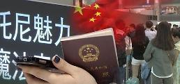 .韩中涉萨矛盾终迎突破口引旅游航空业期待.