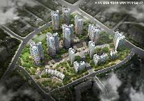현대건설, 신길뉴타운 '힐스테이트 클래시안' 11월초 분양