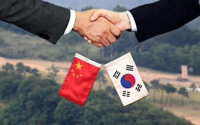 萨德矛盾火种未熄 韩中关系恢复任重道远