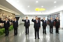 중국 공산당에 충성하면 시진핑에 충성? 막강권력에 '숭배' 분위기까지