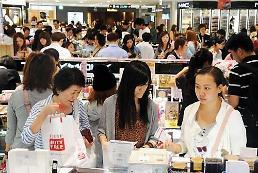 .赴韩旅游禁令何时解除?业界普遍持谨慎态度.