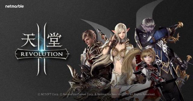 韩中关系解冻为游戏业界增添小确幸 《天堂2》有望最先获得版号