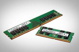 .三星电子明年或增产D-RAM 加强半导体领域支配力.