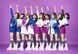 .TWICE人气爆棚 3首歌曲MV播放量破2亿.