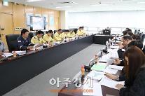 울산항만공사, 재난대응 안전한국훈련 토론기반 도상훈련