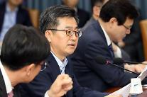 """김동연 """"한미FTA 개정협상 시 국민의견 적극 수렴해 협상목표 정할 것"""""""
